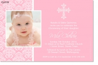 CU1119 -  Girls Christening Damask Lace