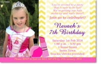 CU1004 - Kids Day Spa Birthday Invitation