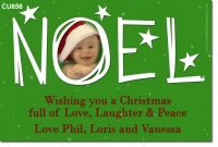CU656 - Merry Christmas Card - Noel