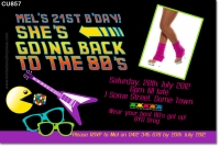 cu857 - 80s themed back to the future invitation - ladies birthday, Party invitations