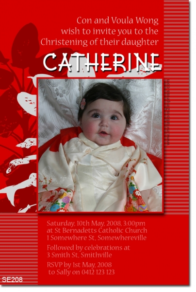 SE208 - Christening Girl - Catherine