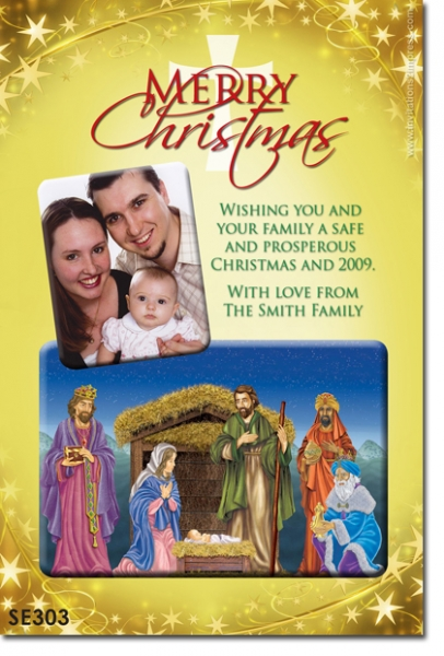 SE303 - Christmas Card - Nativity Scene Gold