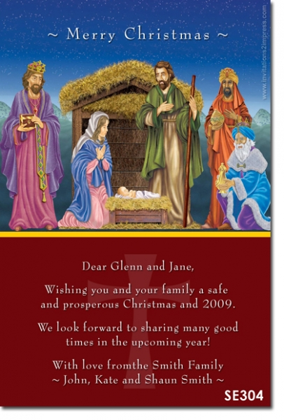 SE304 - Christmas Card - Nativity Scene Red
